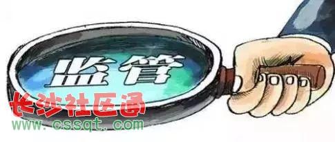 天津武清查处一起保健品网络传销案!案发时正