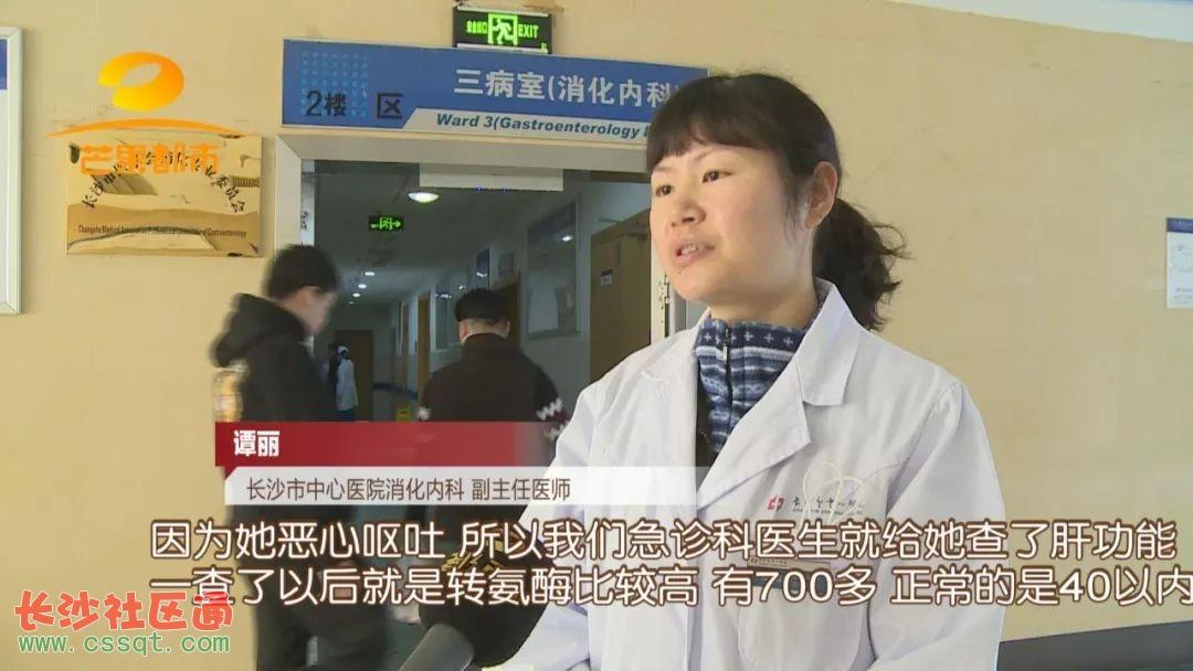 长沙18岁女生8种感冒药吃进了急诊室!乱吃v女生梦幻网游少女图片