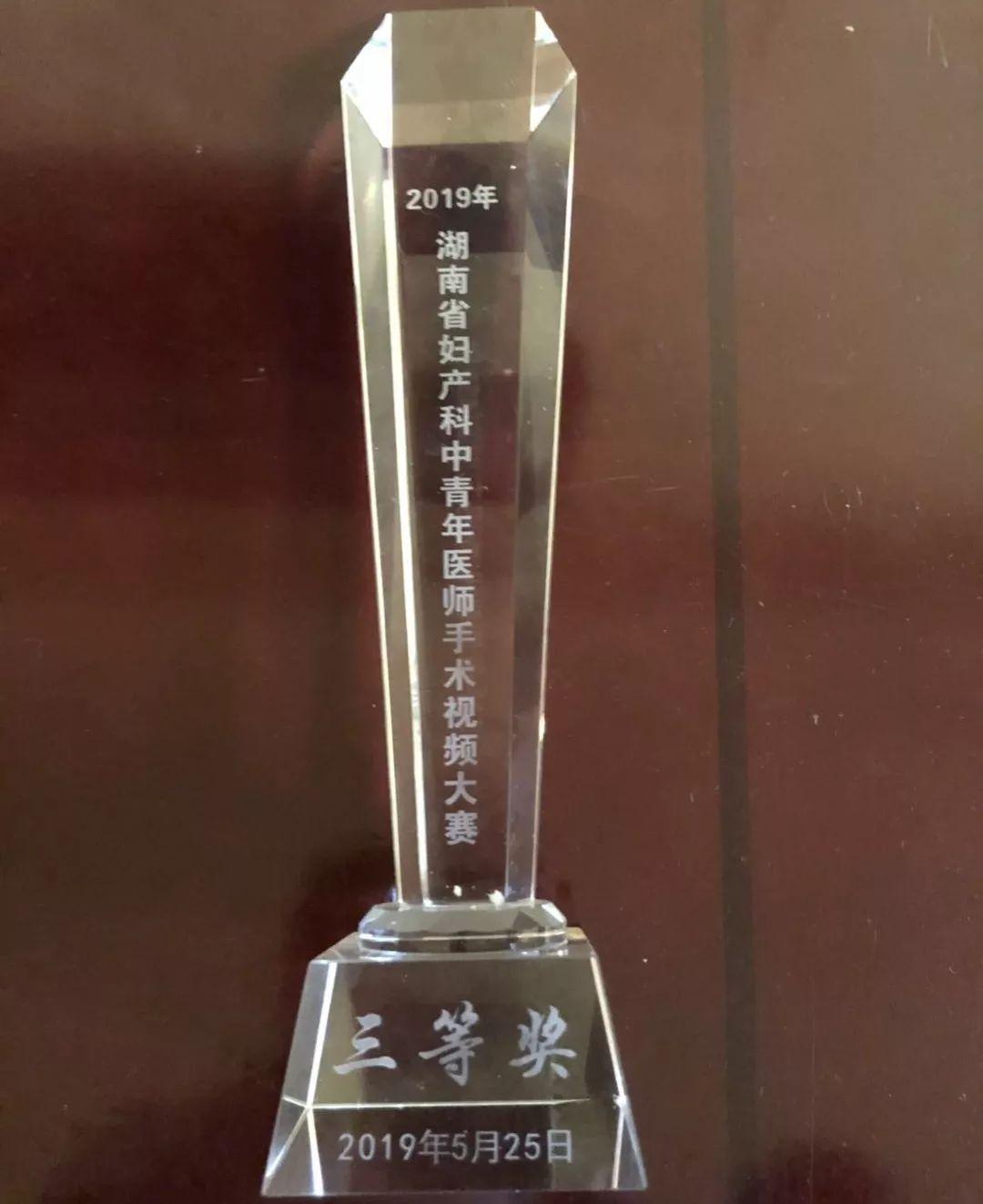 手术棒!视频制作也棒!常德石门县妇科人民医院素材白马视频图片