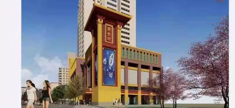 建湘路将打造成黄金珠宝产业文旅吃喝玩乐购的特色街区