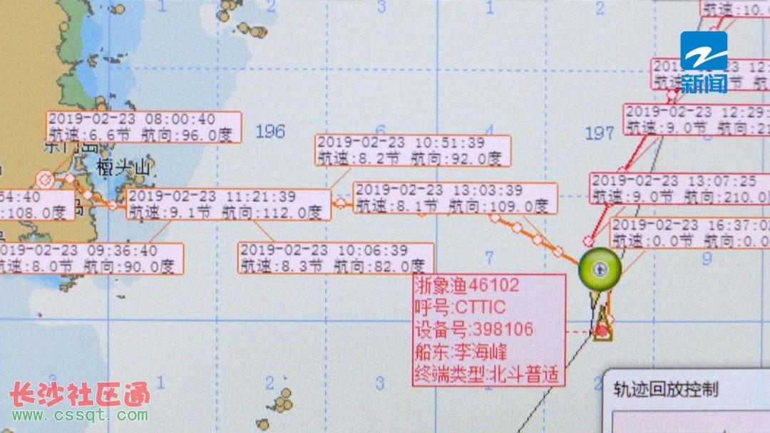 记者从省农业农村厅了解到,被撞渔船为浙象渔46102号,船长32.2米、型宽6.5米,功率257千瓦,系钢质单拖作业渔船,船舶证书齐全有效,核定人数7人;涉事货轮为东方盛货轮,船长224.98米、型宽32.2米,主机功率8825千瓦,总吨3万5千吨。两船在石浦港偏东方向约40海里处相撞。由于吨位相差悬殊,渔船被撞后短时间内随即沉没,船上7名船员全部落水,其中2人获救,5人失联。  事发海域图  相撞简易图